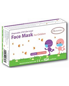 Autumnz: CHILDREN Disposable Face Mask (3 Ply) with Ear Loops *14.5 x 9.0 cm (SMALL)* - 20pc/pack - 20% OFF!!
