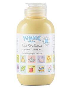 L'amande: Emollient Oil Enfant 150ml - 10% OFF!!