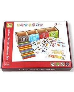 Funny Kid's: Garbage Sorting Learning Box - 10% OFF!!