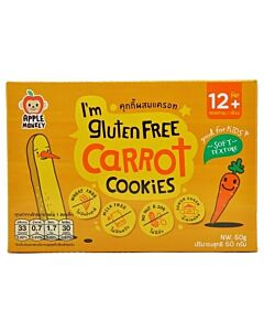 Apple Monkey: Gluten Free Cookies - Carrot (3 bags x 20g) 60g - 7% OFF!!