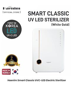 Haenim Smart Classic UV-C LED Electric Sterilizer (White Gold) - 26% OFF!!