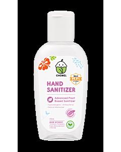 Chomel Hand Sanitizer 55ml - 23% OFF!!