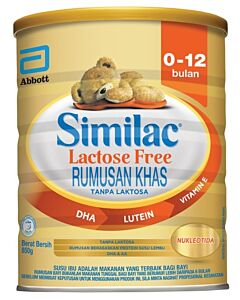 Similac: Lactose Free Milk Powder (0 - 12 mths) 850g