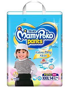 MamyPoko Extra Dry Skin Pants GIRL XXXL14 (18-35kg) - 46% OFF!!