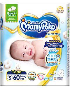 MamyPoko: Extra Dry Organic Cotton Tape S60