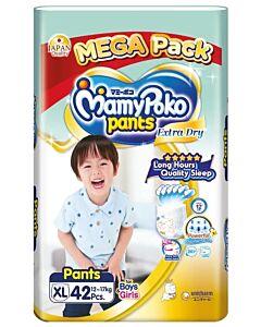 MamyPoko Extra Dry Skin Pants Unisex (FOR BOYS & GIRLS) XL42 (12-17kg)