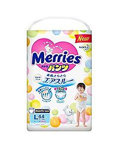 Merries Pants L44 (9-14kg)