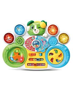 LeapFrog: Learn & Groove® Mixmaster Scout™ - 20% OFF!!