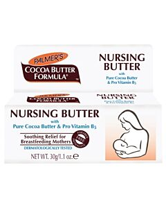 Palmer's Nursing Butter *with Pure Cocoa Butter & Pro Vitamin B5* 30g / 1.1oz (Cocoa Butter Formula) - 21% OFF!!