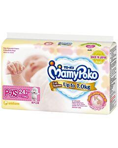 MamyPoko Preemie XS24 (up to 1kg) *Bundle of 8 packs*