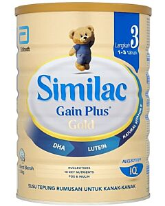 Similac: Gain Plus Gold Eye Q Step 3 (1-3 Years old) 1.8kg