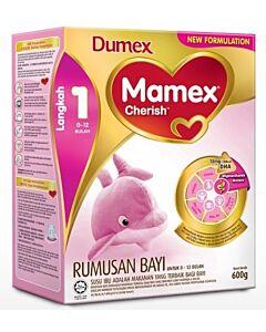 Dumex Mamex Cherish Step 1 (0-12 months) 600g