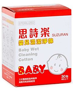 Suzuran Baby: Wet Cleaning Cotton (30pcs)