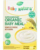 Baby Natura: Organic Brown Rice Porridge with Banana