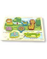 Funny Kid's: Puzzle Board - Wild Animals (Set A) - 10% OFF!!