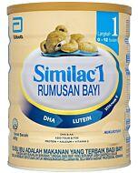 Similac 1 Milk Powder (0 - 12 mths) 900g