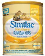 Similac Neosure Milk Powder (0 - 12 mths) 850g