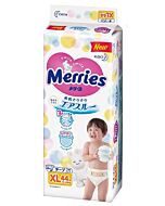 Merries XL44 (12-20kg)